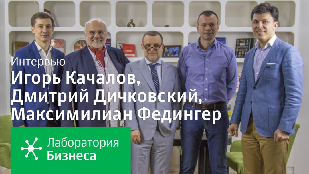 Международные эксперты в Ташкенте